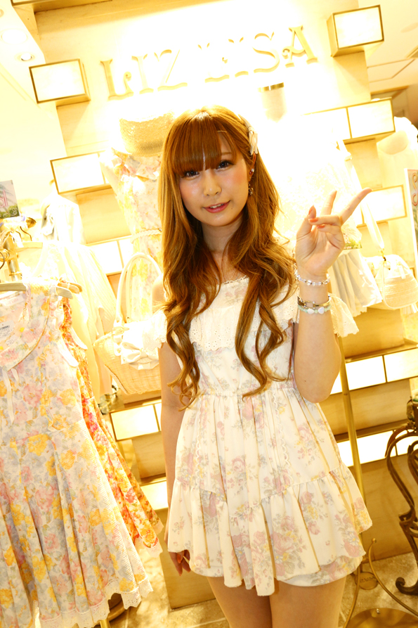 Haute Harajuku  Tokyo Exclusive Japan Nippon Fashion Blog Post